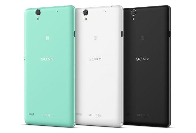 जानिए कैसा है Sony Xperia C4 Dual