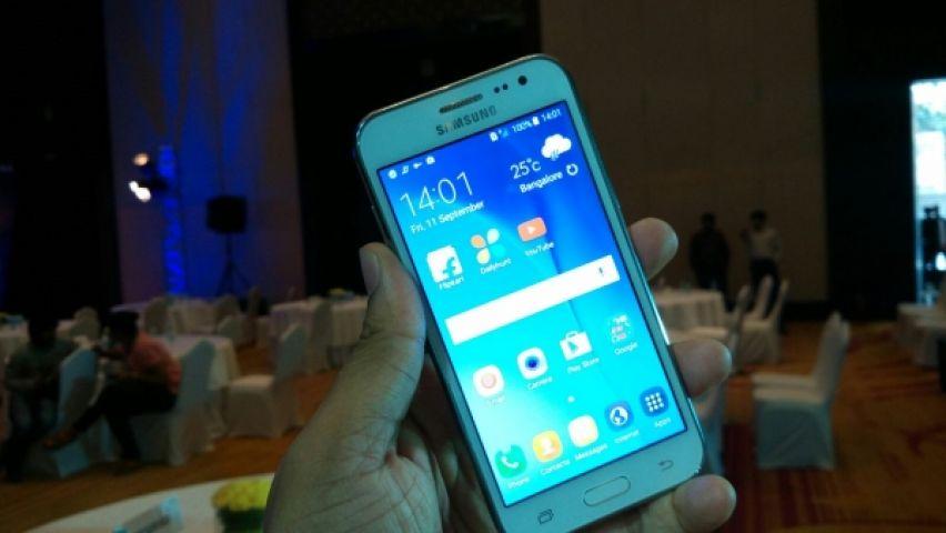 Samsung ने लॉन्च किया Galaxy J2