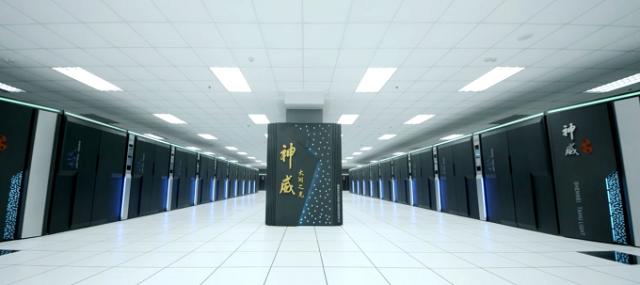 दुनिया का सुपर कंप्यूटर करता है 1 सेकंड में 9.3 करोड़ अरब गणना