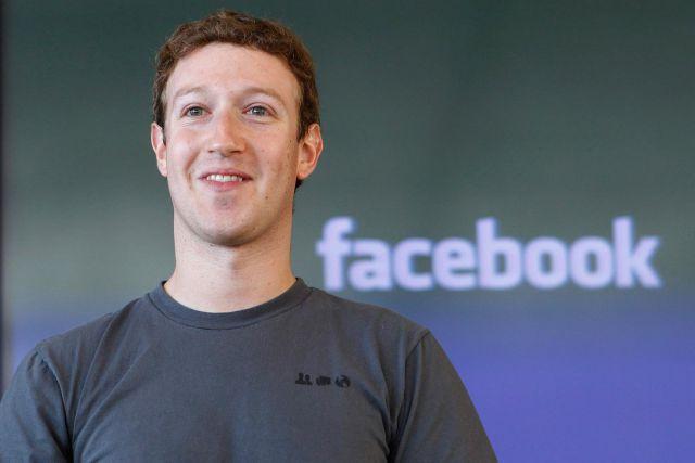 भूकंप आने पर आपकी मदद करेगा फेसबुक का यह नया फीचर्स