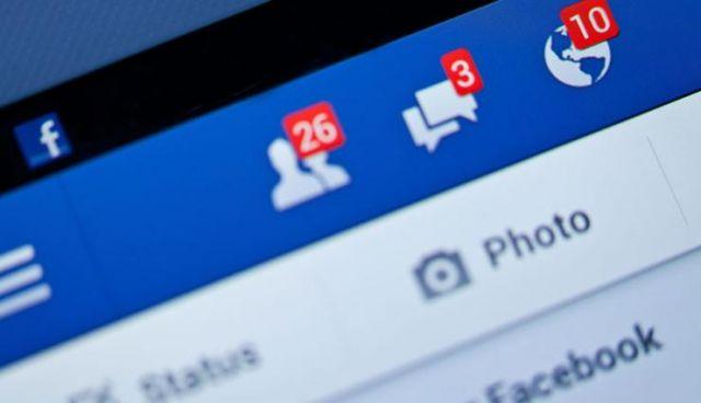 फेसबुक जल्द लाने वाला है यह नया फीचर