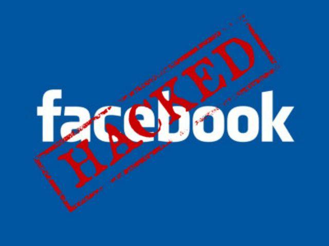 हैक्ड फ़ेसबुक अकाउंट कैसे करें रिकवर?