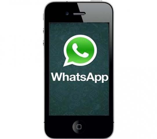 व्हाट्सएप ने आईफोन पर शुरू की कॉलिंग सुविधा