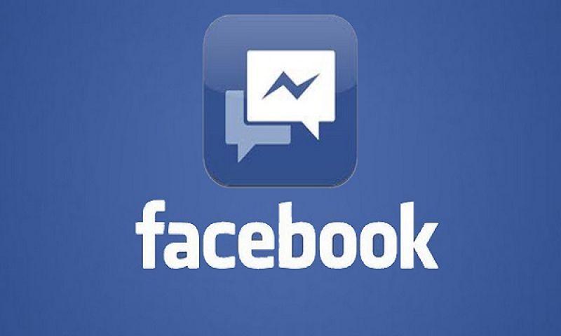 जानें फेसबुक मैसेंजर ऐप के नए फीचर्स