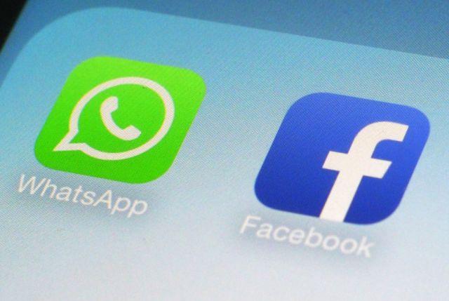 Whatsapp यूजर्स कर सकते है फेसबुक अकाउंट के साथ इंटीग्रेट