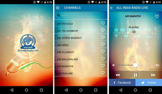 AIR ने लॉन्च किया एंड्रॉइड यूजर्स के लिए नया मोबाइल ऐप