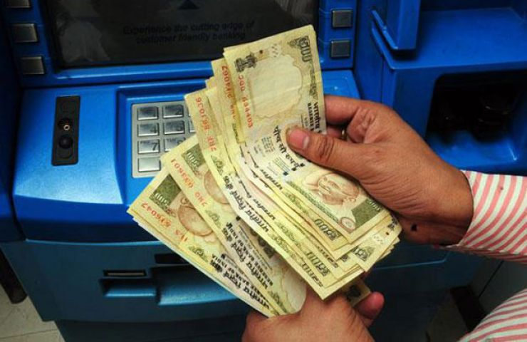 अब यह वेबसाइट बताएगी की किस ATM में पैसे है