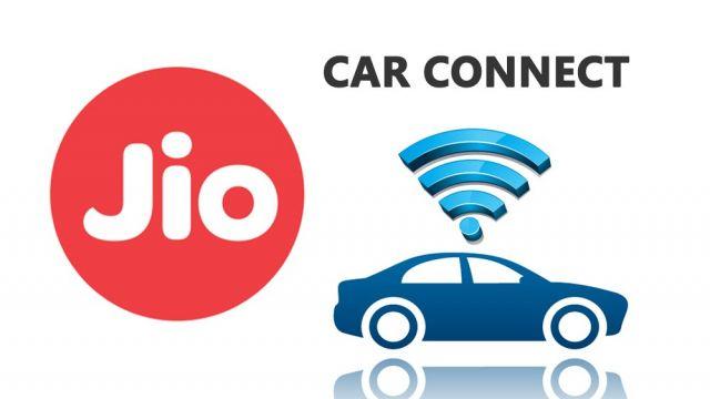 जिओ करेगा आपकी कार की सुरक्षा