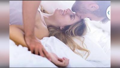 उठते ही संभोग कर सुबह बनाये रंगीन