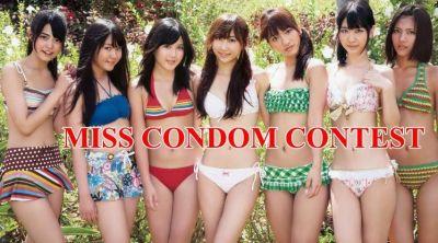 यहां सरे आम लड़कियां कंडोम के साथ करती हैं ये हरकतें...