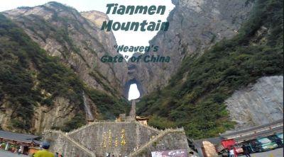 हज़ारों साल पहले टुटा था यहां पहाड़, तब निकला वहां से स्वर्ग का दरवाजा