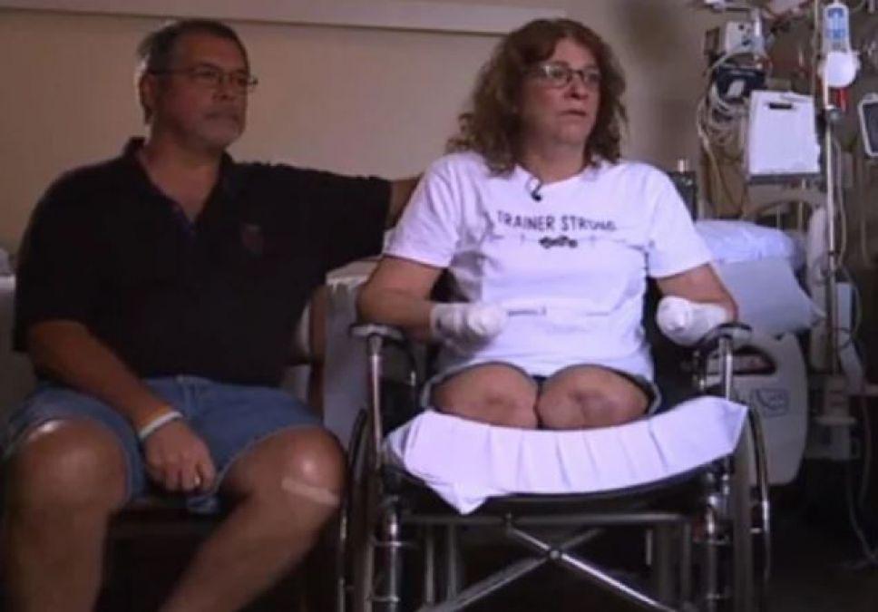 पति संग घूमने गई महिला अचानक हुई बेहोश, होश आया तो कट चुके थे हाथ-पैर