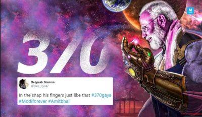 #370Gaya trends on social media, these memes praised Amit Shah