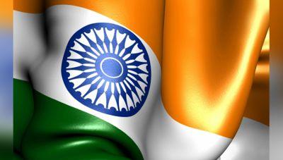 आज़ादी पर देशभक्ति को रखे कायम, राष्ट्रध्वज का करे सम्मान