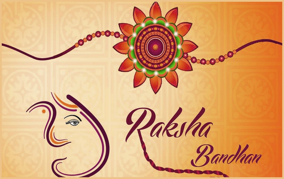 The festival of Rakhi is not celebrated here for 300 years, you'll get amazed to know the reason!