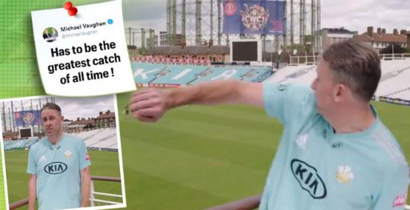 Video : इंटरव्यू दे रहे खिलाडी के पास आई गेंद और फिर....