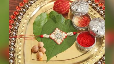 Raksha Bandhan : सभी प्रदेशों में अलग-अलग तरीके से मनाया जाता है ये त्यौहार