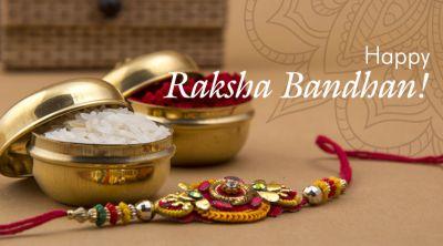 Raksha Bandhan : इन शायरियों को भेजकर अपने भाई-बहन को कराए स्पेशल फील