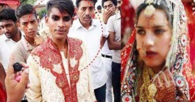 शादी से पहले दुल्हन ने रखी दो ऐसी शर्ते जिसे सुनते ही दूल्हा शर्म से हो गया लाल