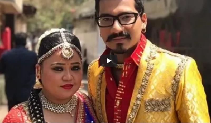 भारती सिंह की शादी का लाइव वीडियो हुआ वायरल..