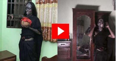 (Video) भूतनी का रोल प्ले कर रहीं थी ये एक्ट्रेस और सच में आ गई भूतनी