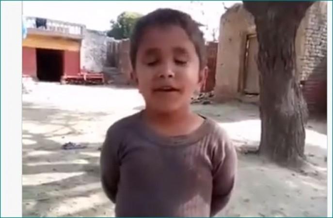 बच्चे ने गाया ऐसा गाना कि ट्विटर पर बोले लोग- 'स्कूल खुलवा कर ही मानेगा'