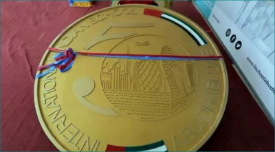 This is the world's largest medal, registered in Guinness world record