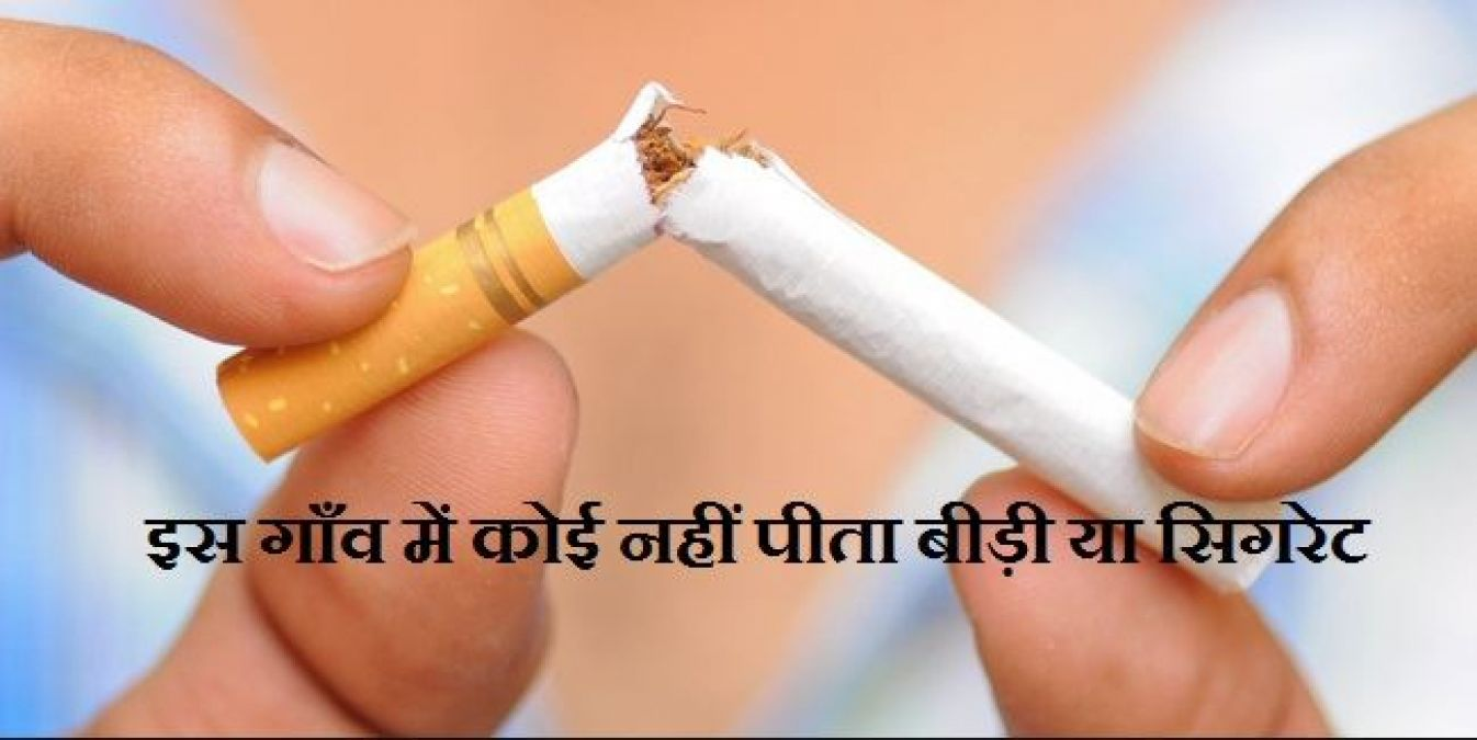 In this village no one smokes; is seen as an ideal!