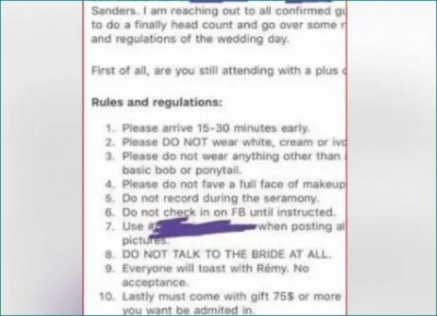 Couple kept conditions for attending wedding, wedding invitation had rules for guests