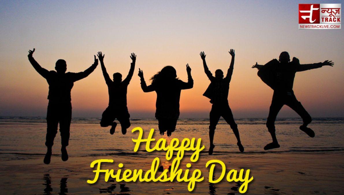तो इसलिए दुनियाभर में मनाया जाता है Friendship Day