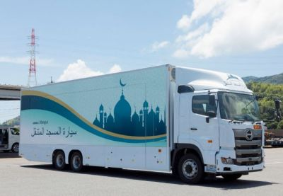 Japan Launches Mobile Mazjid, Can Go Anywhere,know USP