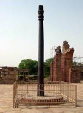 This 1600-year-old iron pillar of Delhi has many secrets
