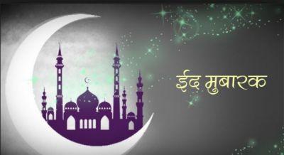 इन खूबसूरत शायरियों से दें सभी को ईद की मुबारक
