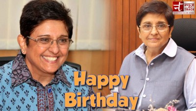 Kiran Bedi become first woman IPS officer of the country, know some important life stories