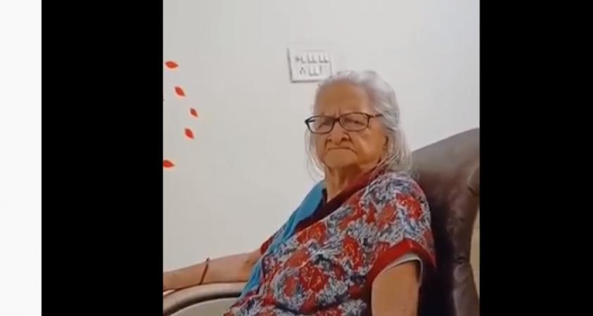 सोशल मीडिया पर छाया दादी-पोते का ये वीडियो, दादी बोली- 'जो लड़कियां तुझपर मरती हैं वो पागल हैं'