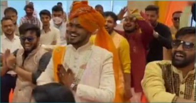 Groom entry dance people will love this after watching this viral video