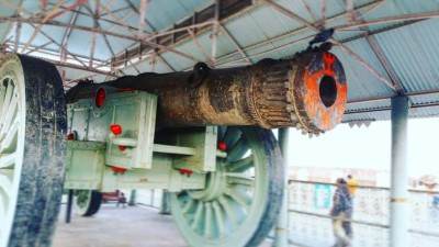 This country has Asia's largest cannon, which lasted only once in history