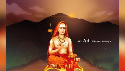 Today is Adi Shankaracharya Jayanti, know his precious thoughts