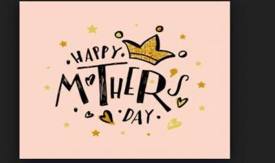 Mothers Day : इन खूबसूरत एसएमएस भेजकर अपनी माँ को फील करवाए स्पेशल