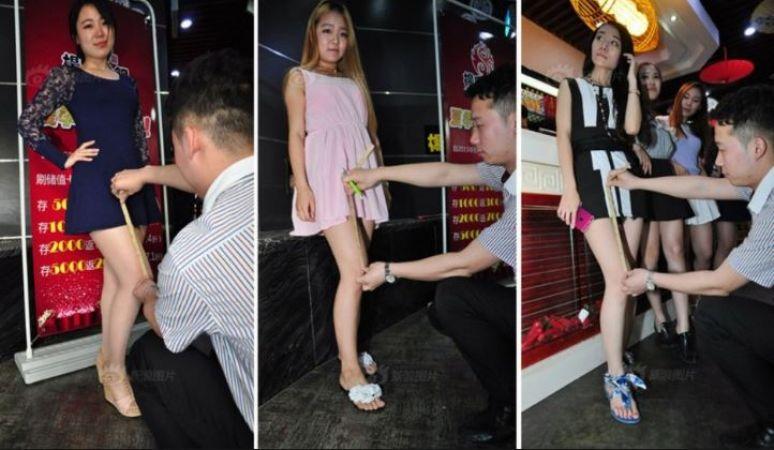 इस रेस्टोरेंट में लड़की की स्कर्ट नापकर होता है...