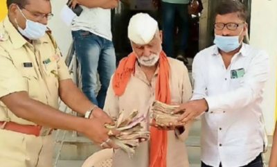 Police search beggar's lost bag in 3 hours, there was Rs 1 lakh 72 thousand in a bag