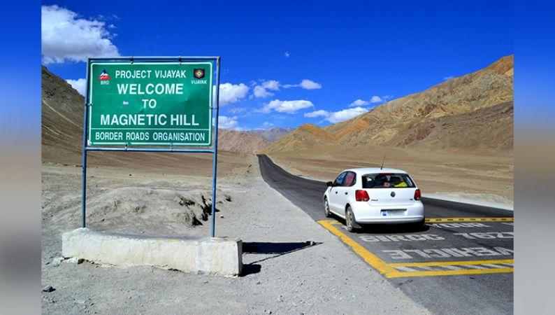 Magnetic Hill : जहाँ खड़ी पहाड़ी पर गाड़ियां अपने आप चलने लगती है    5 Unusual Nature Glitches