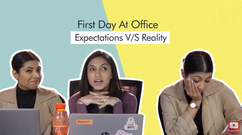 ऐसा चाहते हैं हम ऑफिस का पहला दिन, पर होता का है...