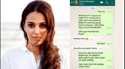 स्वरा भास्कर को अपना ट्वीट पड़ा भारी , सोशल मीडिया पर जमकर हुई ट्रोल