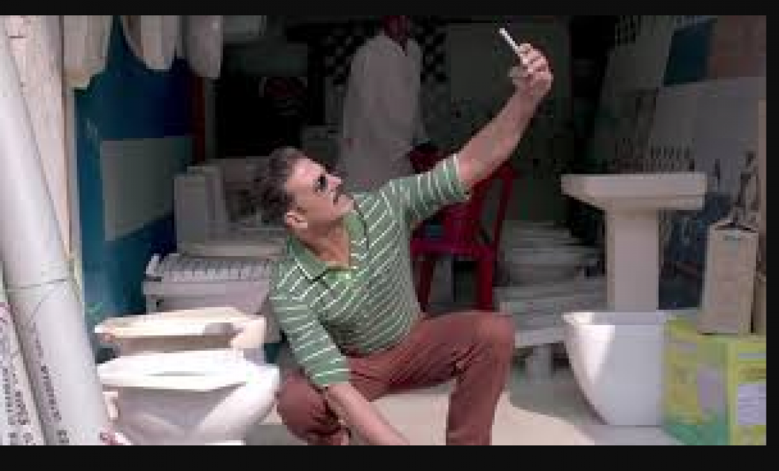 Here the groom can win 51 thousand by taking a selfie with the toilet, know how