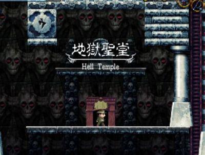 इस मंदिर में आपको नहीं मिलेगा सुकून, बल्कि डर से उड़ जायेंगे होश