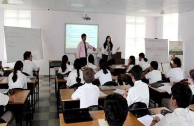 शिक्षक दिवस : यहां बच्चों को शिक्षक नहीं रोबोट पढ़ाते हैं, देते हैं बायोलॉजी-इतिहास का ज्ञान