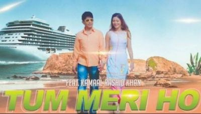 KRK's new song: Amitabh Bachchan appreciated, people ridiculed fiercely