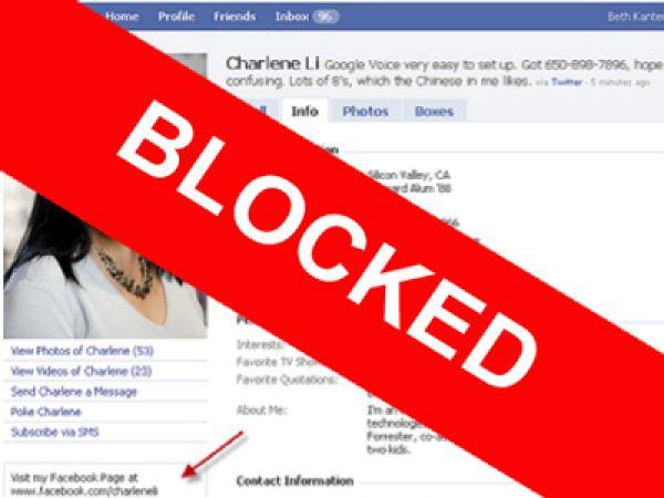 facebook  पर इन गलतियों से आपका अकाउंट हो जाएगा ब्लॉक