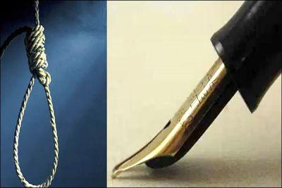 फांसी की सजा सुनाते ही तोड़ दी जाती है पेन की निब,जानिए कारण